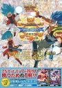スーパードラゴンボールヒーローズ ULTIMATE TOUR...