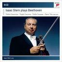 室内乐 - 【輸入盤】ヴァイオリン協奏曲、ヴァイオリン・ソナタ全集、ピアノ三重奏曲全集、他 アイザック・スターン、イストミン、バレンボイム&ニューヨー [ ベートーヴェン(1770-1827) ]