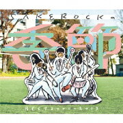SAKEROCK��� BEST2000-2013(�������� CD+DVD)