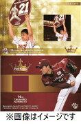 東北楽天ゴールデンイーグルス ベースボールカードセット2013
