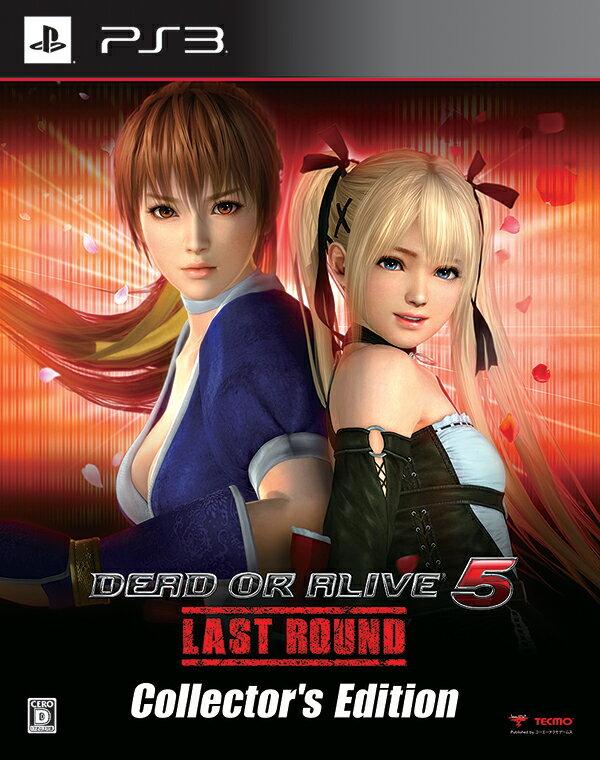 【予約】DEAD OR ALIVE 5 Last Round コレクターズエディション PS3版