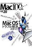 Mac 100%(vol.20)