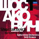 ショスタコーヴィチ:交響曲第5番 ヴァイ...