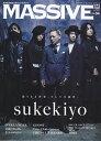 MASSIVE(Vol.34) 生きざまを伝えるロックマガジン sukekiyo (SHINKO MUSIC MOOK)