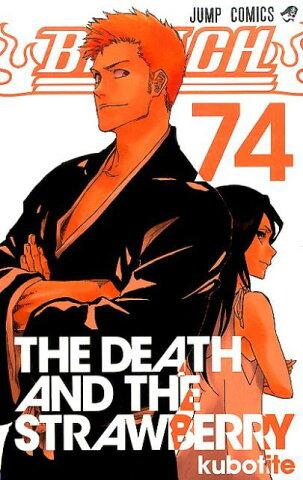 BLEACH-ブリーチー 74 (ジャンプコミックス) [ 久保 帯人 ]