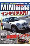 MINImate(vol.07)
