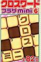 774 mini 画像