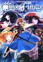 異界戦記カオスフレアsecond chapter (Role & roll RPG) [ 三輪清宗 ]
