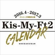 Kis-My-Ft2 Calendar 2016.4-2017.3