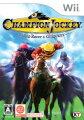 Champion Jockey : Gallop Racer & G1 Jockey Wii版の画像