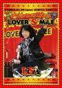 LiVE is Smile Always〜LOVER'S'MiLE〜in日比谷野外大音楽堂 [ LiSA ]