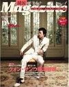 韓国プラチナmagazine(vol.8)