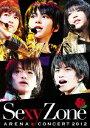 Sexy Zone アリーナコンサート2012 (メンバー別 バック・ジャケット仕様 松島 聡ver.) [ Sexy Zone ]