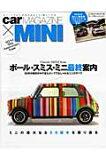 Car magazine×Mini