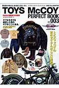 Toys��McCoy��perfect��book��2009��fall������win��
