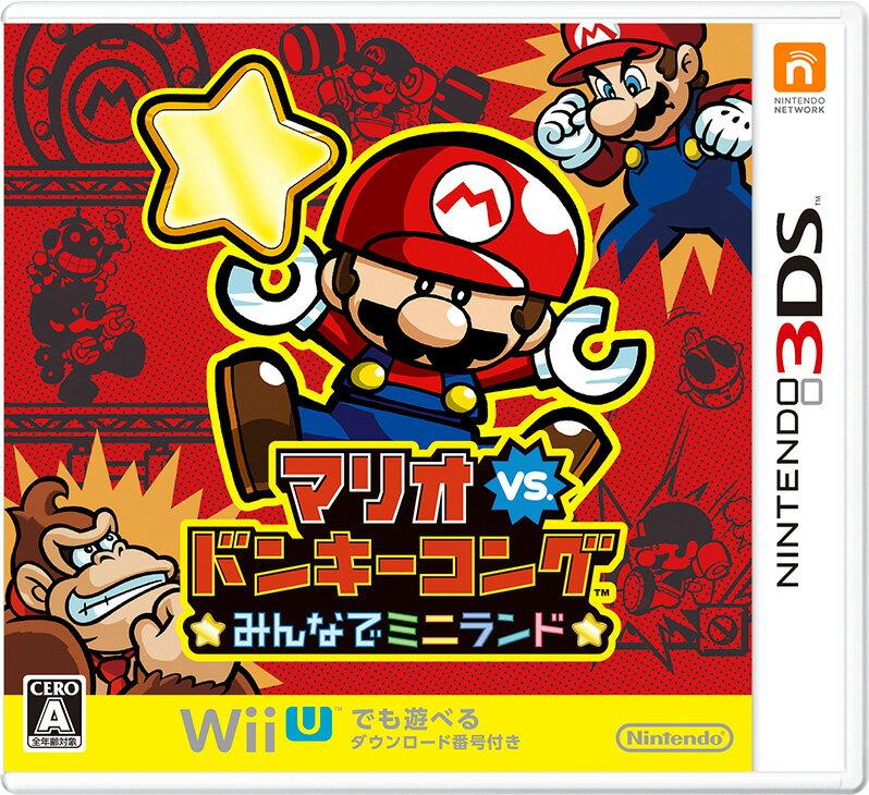 マリオvs.ドンキーコング みんなでミニランド 3DS版