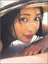 広瀬すずPHOTO BOOK 『17才のすずぼん。』 [ 広瀬 すず ]