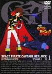 SPACE PIRATE CAPTAIN HERLOCK