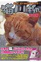 猫川柳(純情編)