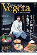 Vegeta��no��2��