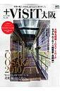 +ViSiT大阪(no.02)