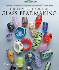 The_Complete_Book_of_Glass_Bea
