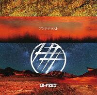 アンテナラスト (初回限定盤A CD+DVD+グッズ) (完全生産限定盤)