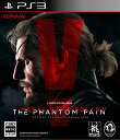 METAL GEAR SOLID V: THE PHANTOM PAIN PS3 通常版