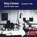 コレクターズ クラブ 1981年12月12日 大阪 万博ホール キング クリムゾン