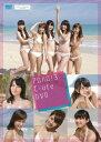 アロハロ!3 ℃-ute DVD [ ℃-ute ]