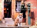 プロヴァンスの猫たちカレンダー(2018) ([カレンダー])