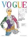 VOGUE GOES POP COLORING BOOK 塗り絵で楽しむVOGUE60'sファッション [ IAIN R.WEBB ]
