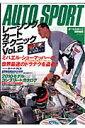 レーシングカートテクニック(vol.2)
