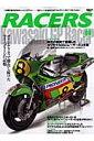 RACERS(volume 06)