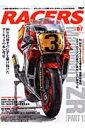 RACERS(volume 07) エデ...