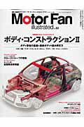 Motor��Fan��illustrated��vol��53��