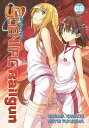 A Certain Scientific Railgun, Volume 9 CERTAIN SCIENTIFIC RAILGUN V09 (Certain Scientific Railgun) [ Kazuma Kamachi ]