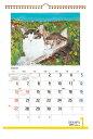 【送料無料】C921 マンハッタナーズカレンダー1 2013