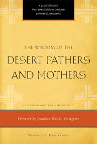The_Wisdom_of_the_Desert_Fathe