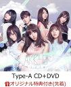【楽天ブックス限定先着特典】サムネイル (Type-A CD+DVD) (生写真&応募券付き) [