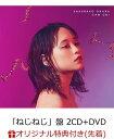 【楽天ブックス限定先着特典】CAM ON! ~5th Anniversary Best~ (初回限定「ねじねじ」盤 2CD+DVD) (A2ポスター<絵柄E>付き) [ 大原..
