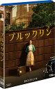 ブルックリン 2枚組ブルーレイ&DVD(初回生産限定)【Blu-ray】 [ シアーシャ・ローナン ]