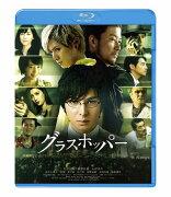 グラスホッパー スタンダード・エディション【Blu-ray】
