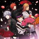 うたの☆プリンスさまっ♪Eternal Song CD「雪月花」Ver.FLOWER (CD+DVD) (ゲーム ミュージック)