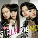 一直線 GIRLFRIEND