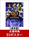 【先着特典】LIVE TOUR 2017 MUSIC COLOSSEUM(通常盤)(B3ポスター付き) [ Kis-My-Ft2