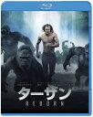 ターザン:REBORN ブルーレイ&DVDセット(2枚組/デジタルコピー付)(初回仕様)【Blu-ray】 [ アレクサンダー・スカルスガルド ]