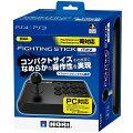 ファイティングスティックmini for PlayStation4/PlayStation3/PCの画像