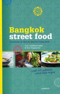 Bangkok_Street_Food��_Cooking_��