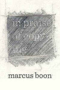 In_Praise_of_Copying
